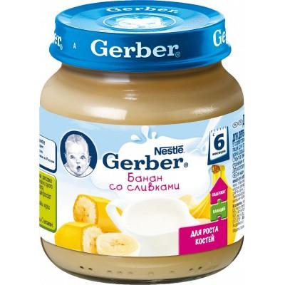 (Упак 12х125гр) Пюре Gerber Банан со сливками с 6 мес