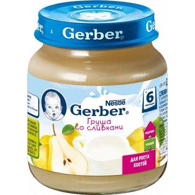 (Упак 12х125гр) Пюре Gerber Груша со сливками с 6 мес