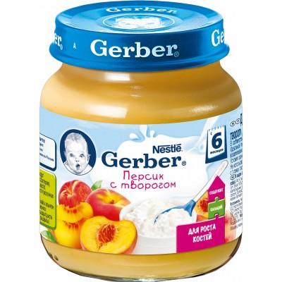 (Упак 12х125гр) Пюре Gerber Персик с творогом с 6 мес