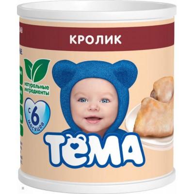 Пюре Тёма Кролик, упаковка 12х100 гр