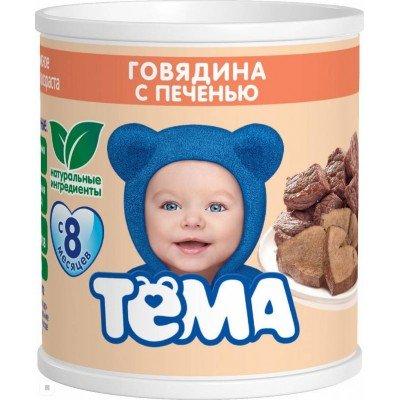 Пюре Тёма Говядина с печенью, упаковка 12х100 гр