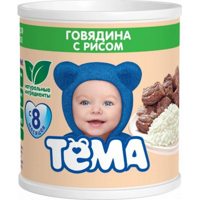 Пюре Тёма Говядина с рисом, упаковка 12х100 гр