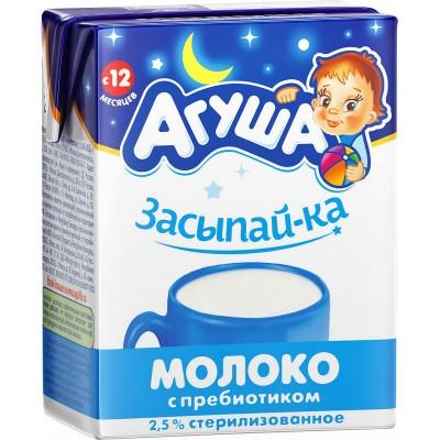 (Упак 18х200мл) Молоко Агуша с пребиотиком 2,5% с 12 мес