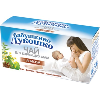 Чай для кормящих матерей Бабушкино Лукошко с анисом 20 гр