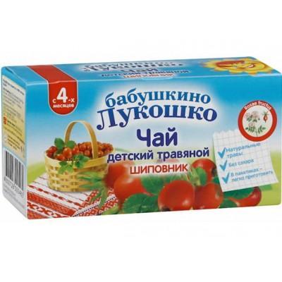 Чай Бабушкино лукошко шиповник 20 гр с 4 месяцев