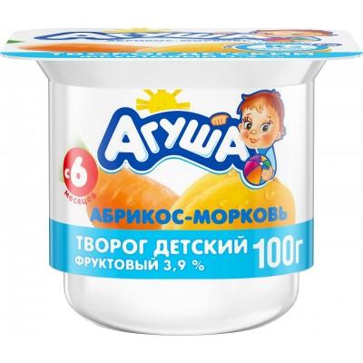 (Упак 6х100гр) Творог Агуша Абрикос и морковь 3,9% с 6 мес
