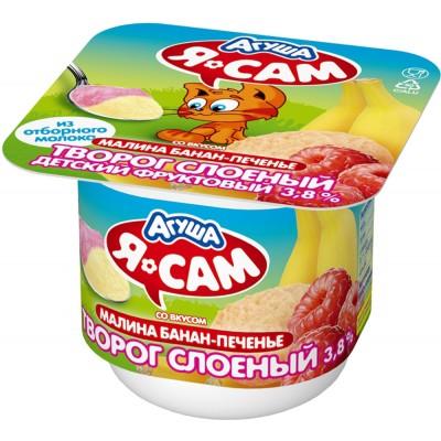(Упак 6х100гр) Творог двухслойный Агуша «Я Сам» Малина, банан и печенье 3,8% с 6 мес
