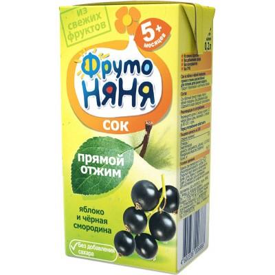 Сок ФрутоНяня Яблоко и черная смородин, упак 27х200 мл, с 5 мес