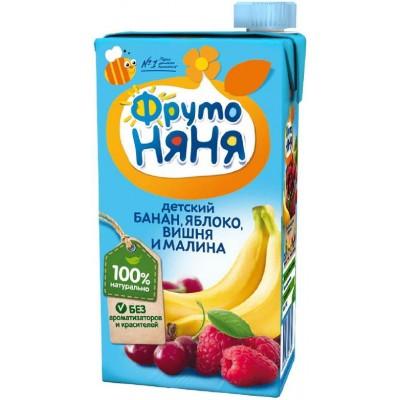 (Упак 25х0,5л) Нектар ФрутоНяня из смеси фруктов неосветленный 0,5 л от 3 лет