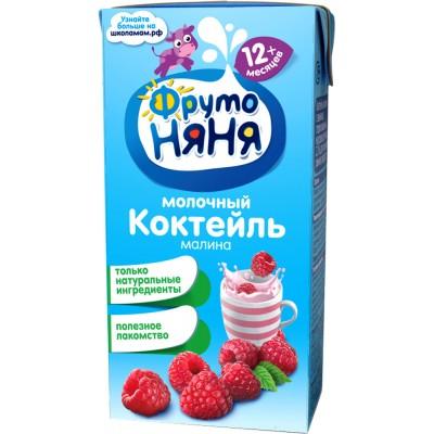 (Упак 18х0,2л) Молочный коктейль ФрутоНяня Малина с 12 мес