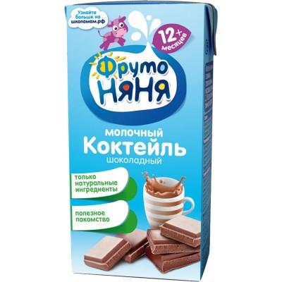 (Упак 18х0,2л) Молочный коктейль ФрутоНяня Какао с 12 мес