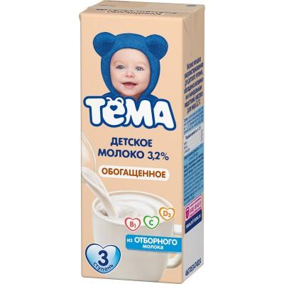 (Упак 6х200мл) Молоко Тёма обогащенное 3,2% с 8 мес