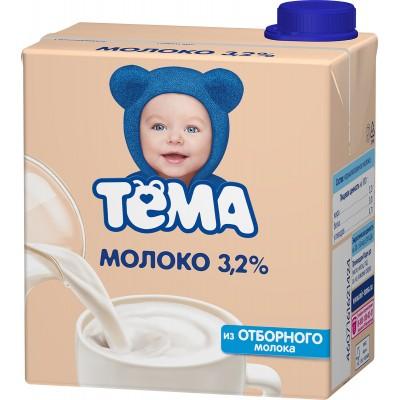 (Упак 6х500мл) Молоко Тёма 3,2% с 3 лет 500 мл