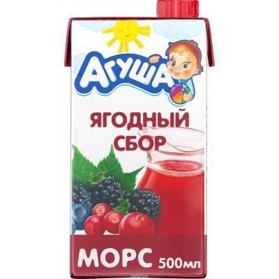 Морс Агуша ягодный сбор, упак. 15х500 мл
