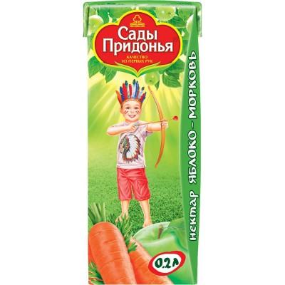 (Упак 27х0,2л) Нектар Сады Придонья Яблоко и морковь с мякотью с 6 мес