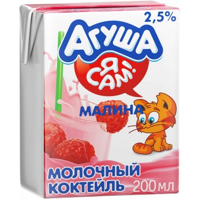 (Упак 18х200мл) Молочный коктейль Агуша «Я Сам» Малина 2,5% с 12 мес