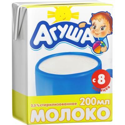 (Упак 18х200мл) Молоко Агуша с витаминами 2,5% с 8 мес