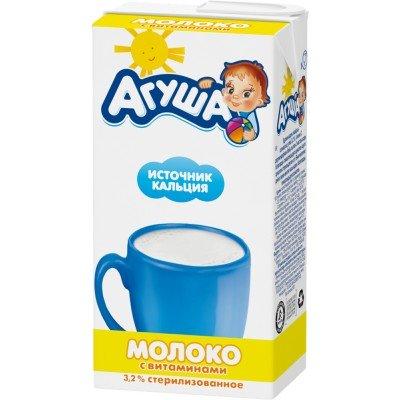 (Упак 15х500мл) Молоко Агуша с витаминами 3,2% с 3 лет