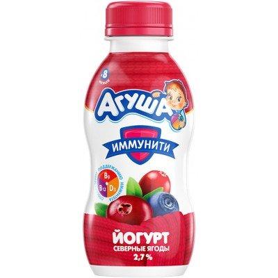 Йогурт питьевой Агуша «Иммунити» Северные ягоды 2.7 % с 8 мес. 200 гр
