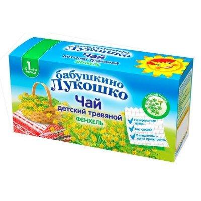 Чай детский с фенхелем Бабушкино Лукошко