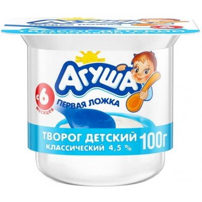 (Упак 6х100гр) Творог Агуша Классический 4,5% с 6 мес