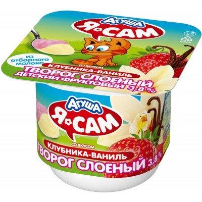 (Упак 6х100гр) Творог двухслойный Агуша «Я Сам» Клубника и ваниль 3,8% с 6 мес
