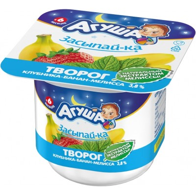 (Упак 6х100гр) Творог Агуша «Засыпай-ка» Клубника, банан и мелисса 3,8% с 6 мес