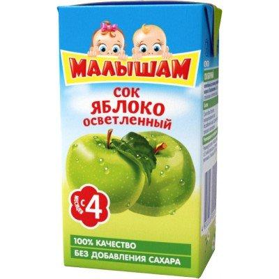 (Упак 27х0,125л) Сок ФрутоНяня Малышам Яблоко осветленный с 4 мес. 125 мл