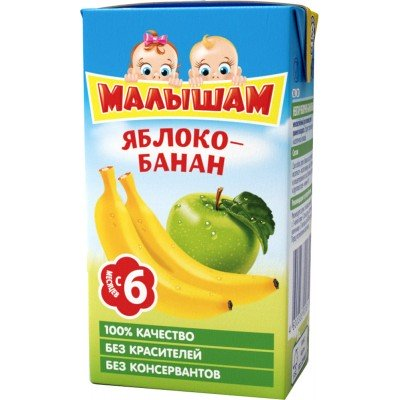 (Упак 27х0,125л) Нектар ФрутоНяня Малышам Яблочно-банановый с 6 мес. 125 мл