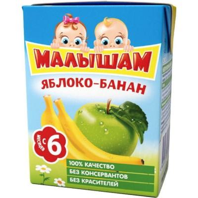 (Упак 27х0,2л) Нектар ФрутоНяня Малышам яблоко-банан 0.2л с 6 месяцев