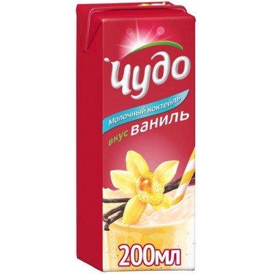 Коктейль Чудо молочное ваниль 2%, 200 мл