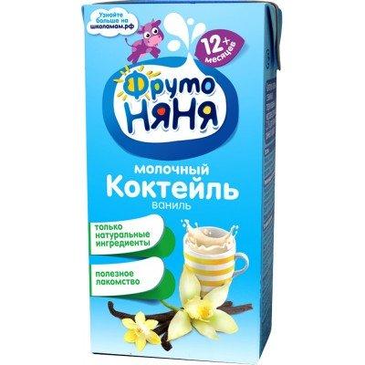(Упак 18х0,2л) Молочный коктейль ФрутоНяня Ваниль с 12 мес