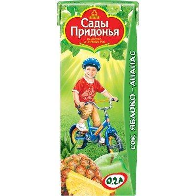 (Упак 27х0,2л) Сок Сады Придонья Яблоко и ананас с 6 мес