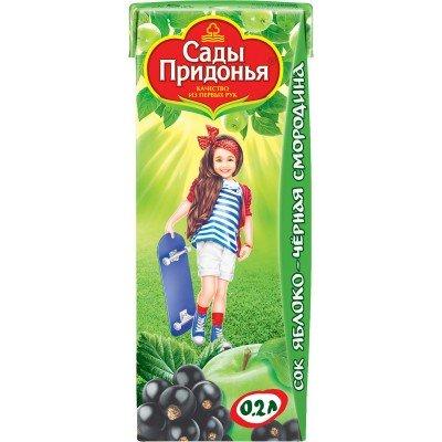 (Упак 27х0,2л) Сок Сады Придонья Яблоко и черная смородина с 5 мес
