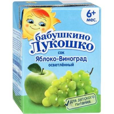 Сок Бабушкино Лукошко Яблоко-виноград, упак 18х200 мл
