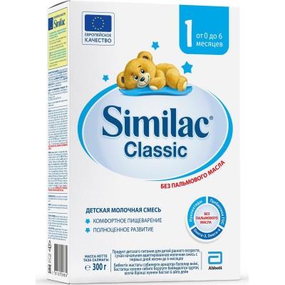 Симилак Классик 1 - смесь сух. молочная с 0 до 6 мес пач.картон. 300г