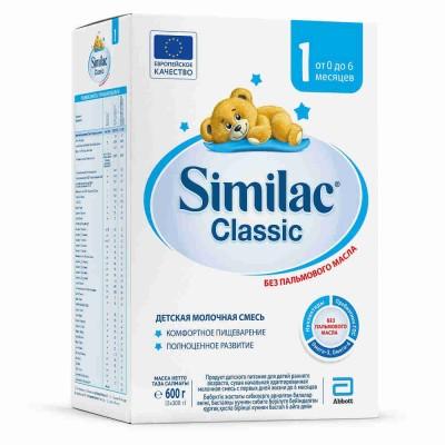 Симилак Классик 1 - смесь сух. молочная с 0 до 6 мес пач.картон. 600г