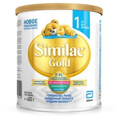 Симилак Голд 1 - мол. смесь, 0-6 мес., 400