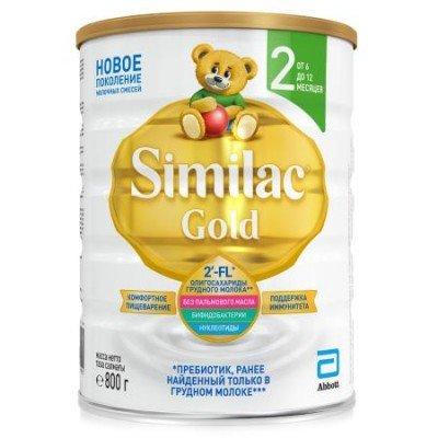 Симилак Голд 2 - мол. смесь, 6-12 мес., 800