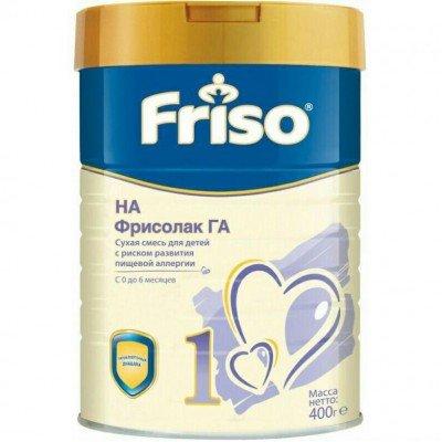 Фрисолак 1 ГА с DHA/АRA - спец. мол. смесь, 0-6 мес., 400