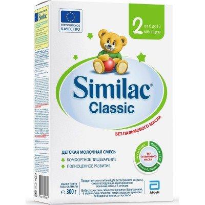 Симилак Классик 2 - смесь сух. молочная с 6 до 12 мес пач.картон. 300г