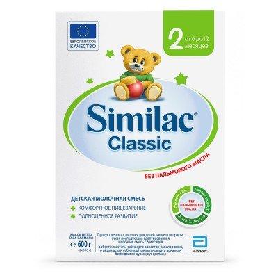Симилак Классик 2 - смесь сух. молочная с 6 до 12 мес пач.картон. 600г