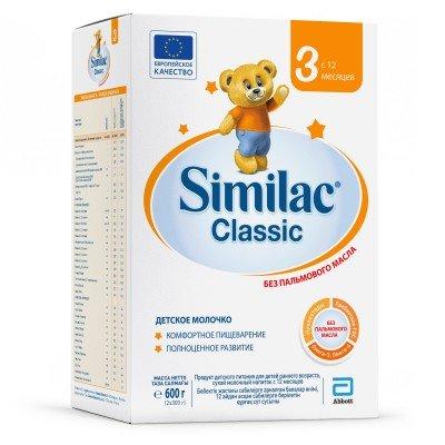 Симилак Классик 3 - смесь сух. молочная с 12 мес, пач.картон. 600 гр